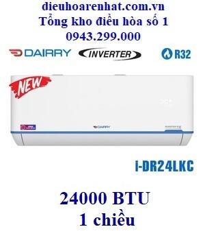 Điều hòa Dairry 1 chiều 24000BTU inverter i-DR24LKC