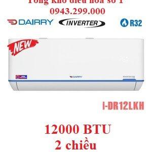 Điều hòa Dairry 2 chiều 12000BTU inverter i-DR12LKH