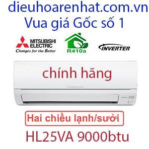 Điều hòa Mitsubishi Electric 2 chiều Inverter 9000btu MUZ/MSZ-HL25VA