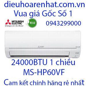 Điều hòa Mitsubishi Electric 24.000BTU 1 chiều MS-HP60VF-Vua giá Gốc