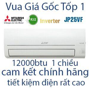 Điều hòa Mitsubishi Electric inverter 12.000BTU 1 chiều MSY-JP35VF tốp