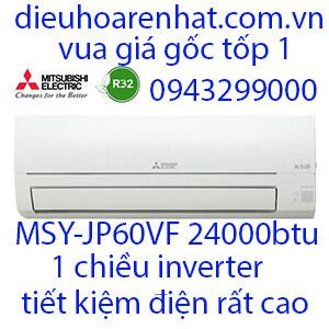 Điều hòa Mitsubishi Electric inverter 24.000BTU 1 chiều MSY-JP60VF tốp
