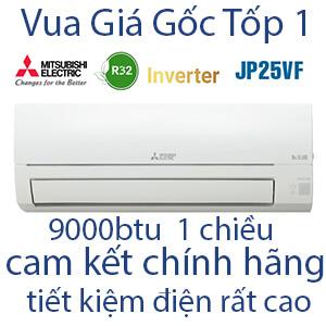 Điều hòa Mitsubishi Electric inverter 9.000BTU 1 chiều MSY-JP25VF tốp 1