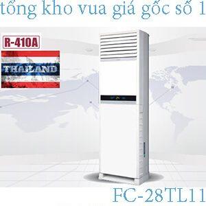 Điều hòa tủ đứng casper FC-28TL11 28000BTU 1chiều.1