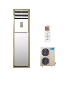 Điều hòa tủ đứng Midea 50000Btu 2 chiều MFSM-50HR
