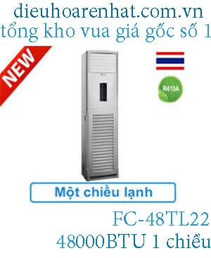 Điều hòa tủ đứng casper FC-48TL22 48000btu 1 chiều.1