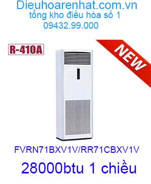 Điều hòa tủ đứng Daikin 28.000Btu 1 pha FVRN71BXV1V/RR71CBXV1V
