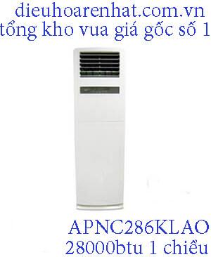 LG APNC286KLAO Điều hòa tủ đứng 28000btu 1 chiều.1