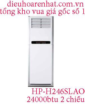 Thông tin về điều hòa cây lg 24000btu LG-HP-H246SLAO-%C4%91i%E1%BB%81u-h%C3%B2a-t%E1%BB%A7-%C4%91%E1%BB%A9ng-LG-24000btu-2-chi%E1%BB%81u.1