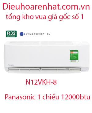 Panasonic N12VKH-8 Điều hòa panasonic 12000btu 1 chiều-Cam kết Rẻ