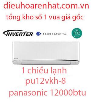 Panasonic PU12VKH-8 Điều hòa panasonic 12000btu inverter 1 chiều. (1)