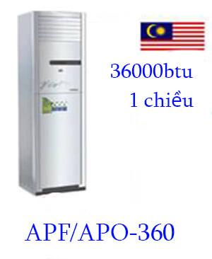 Sumikura-APFAPO-360-Điều-hòa-tủ-đứng-Sumikura-36000btu-1-chiều-Rẻ-1