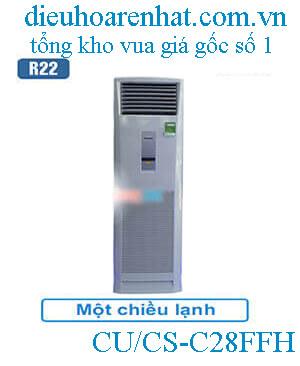 panasonic tủ đứng CU,CS-C28FFH điều hòa tủ đứng 28000btu 1 chiều..jpg1