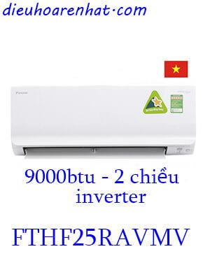Daikin-FTHF25RAVMV-điều-hòa-daikin-9000btu-2-chiều