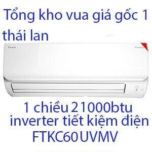 Daikin FTKC60UVMV điều hòa daikin 21000btu 1 chiều giá rẻ