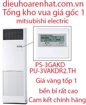 Điều hòa tủ đứng mitshubishi PS-3GAKD 3.HP 27000Btu 1 chiều.