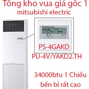 Điều hòa tủ đứng mitshubishi PS-4GAKD 4.HP 34000Btu 1 chiều