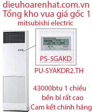 Điều hòa tủ đứng mitshubishi PS-5GAKD 5.HP 43000Btu 1 chiều-Vua giá