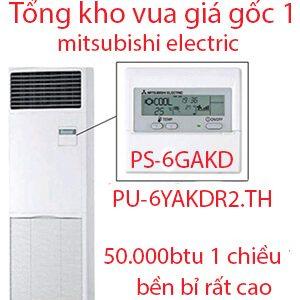 Điều hòa tủ đứng mitshubishi PS-6GAKD 6.HP 50000Btu 1 chiều-Vua giá. (1)