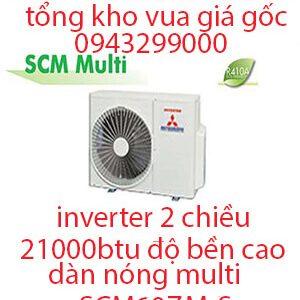 Điều hòa Multi Mitsubishi Heavy dàn nóng 2 chiều 21.000BTU SCM60ZM-S
