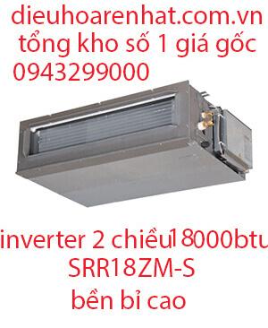 Dàn lạnh giấu trần nối ống gió điều hòa Multi Mitsubishi Heavy 18.000BTU SRR50ZM-S