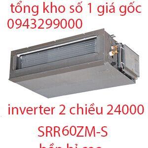 Dàn lạnh giấu trần nối ống gió điều hòa Multi Mitsubishi Heavy 20.500BTU SRR60ZM-S