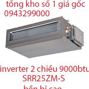 Dàn lạnh giấu trần nối ống gió điều hòa Multi Mitsubishi Heavy 9.000BTU SRR25ZM-S