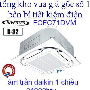 Điều hòa âm trần Daikin 24000btu inverter 1 chiều FCFC71DVM