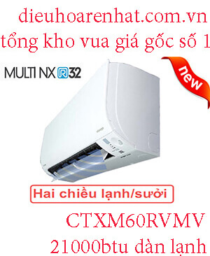 Điều hòa multi Daikin 21.000BTU CTXM60RVMV.1