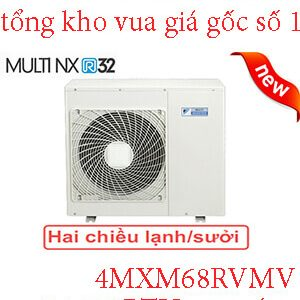 Điều hòa multi Daikin 24.000BTU 4MXM68RVMV.1