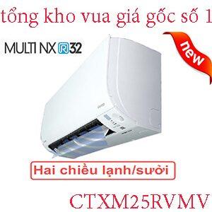 Điều hòa multi Daikin 9.000BTU CTXM25RVMV.1
