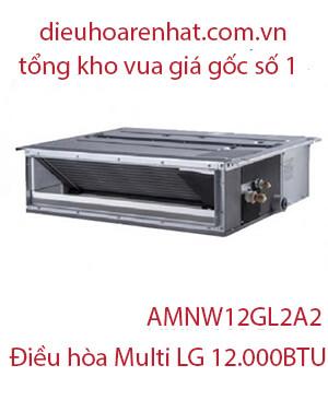 Điều hòa Multi LG 12.000BTU AMNW12GL2A2. (1)
