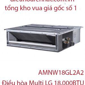 Điều hòa Multi LG 18.000BTU AMNW18GL2A2. (1)