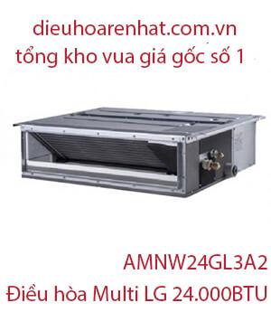 Điều hòa Multi LG 24.000BTU AMNW24GL3A2. (1)