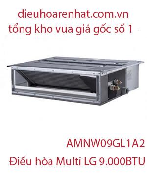 Điều hòa Multi LG 9.000BTU AMNW09GL1A2. (1)