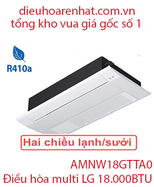 Điều hòa multi LG 18.000BTU AMNW18GTTA0. (1)