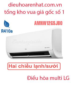 Điều hòa multi LG AMNW12GSJB0. (1)