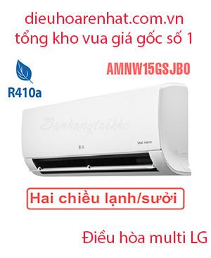Điều hòa multi LG AMNW15GSJB0. (1)