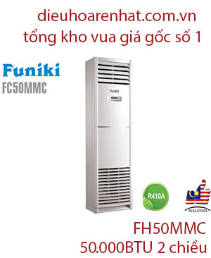 Điều hòa tủ đứng Funiki 2 chiều 50.000BTU FH50MMC. (1)