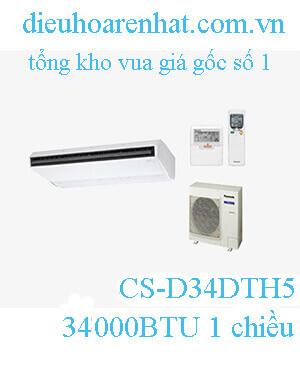 Điều hòa áp trần Panasonic 1 chiều 34000BTU CS-D34DTH5,CU-D34DBH5. (1).jpg1