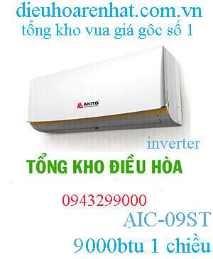 Điều hòa Akito treo tường 1 chiều 9000BTU inverter AIC-09ST..jpg1