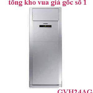 Điều hòa tủ đứng Gree 2 chiều 24.000BTU GVH24AG..jpg1