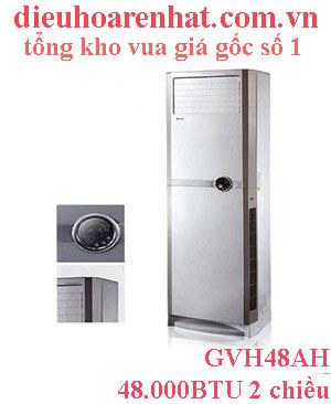 Điều hòa tủ đứng Gree 2 chiều 48.000BTU GVH48AH..jpg1