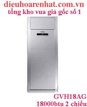 Điều hòa tủ đứng Gree 2 chiều 18.000BTU GVH18AG