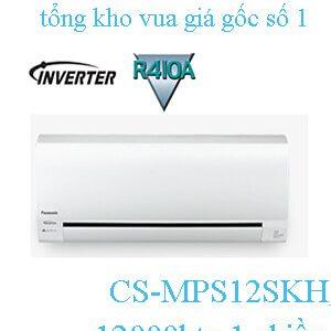 Dàn lạnh treo tường điều hòa multi Panasonic 12.000BTU CS-MPS12SKH. (1).jpg1