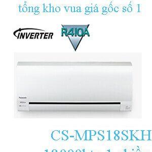 Dàn lạnh treo tường điều hòa multi Panasonic 18.000BTU CS-MPS18SKH..jpg1
