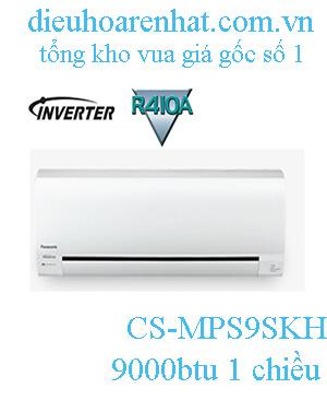 Dàn lạnh treo tường điều hòa multi Panasonic 9.000BTU CS-MPS9SKH..jpg1