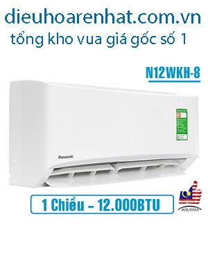 Điều hòa Panasonic 1 chiều 12000BTU N12WKH-8..jpg1