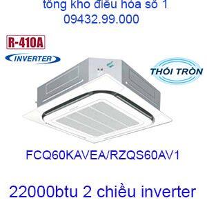 Điều hòa âm trần Daikin 22000BTU 2 chiều FCQ60KAVEA/RZQS60AV1