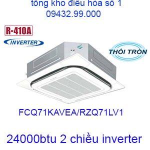Điều hòa âm trần Daikin 24000BTU 2 chiều FCQ71KAVEA/RZQ71LV1